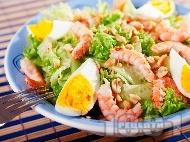 Зелена салата със скариди, фъстъци и яйца